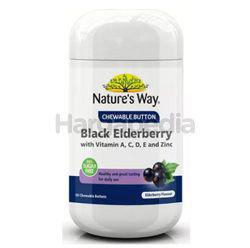 Nature's Way Black Elderberry 50s