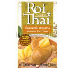 Roi Thai Soup Massaman Curry 250ml