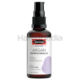 Swisse Argan Youthful Facial Oil 50ml