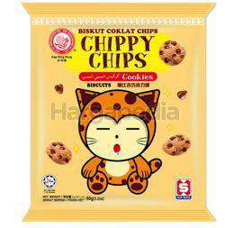 Hup Seng Ping Pong Chippy Chips Cookies 90gm