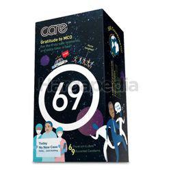 Care 69 Gratitude  to MCO Condom 1set