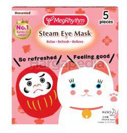 Megrhythm Steam Eye Mask Daruma 5s