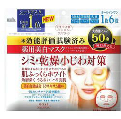 Kose Cosmeport Clear Turn Medicated Whitening Mask 50s