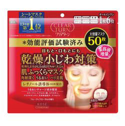 Kose Cosmeport Clearturn Moist Charge Mask 50s