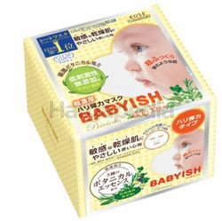 Kose Cosmeport Clear Turn Babyish Plumping Mask 32s