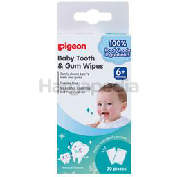 Pigeon Baby Tooth & Gum Wipes Natural 20s