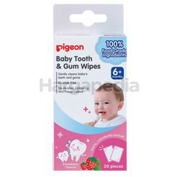 Pigeon Baby Tooth & Gum Wipes Strawberry 20s