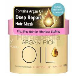 Lucido-L Argan Oil Hair Treatment Mask 220gm