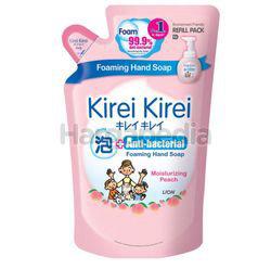 Kirei Kirei Moisturizing Peach Hand Soap Refill 200ml