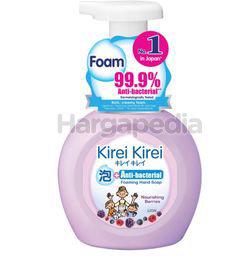 Kirei Kirei Nourishing Berries Hand Soap 250ml