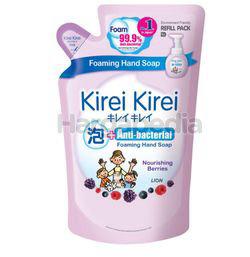 Kirei Kirei Nourishing Berries Hand Soap Refill 200ml