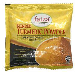 Faiza Turmeric Powder 25gm