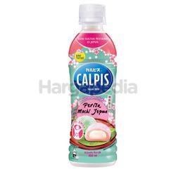 Calpis Cultured Milk Japanese Mochi 350ml