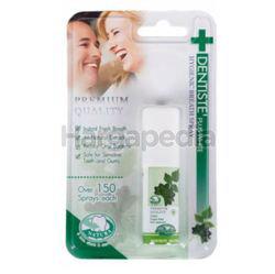 Dentiste Hygienic Breath Spray 15ml