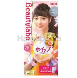 Beautylabo Whip Hair Color Minty Ash 1s