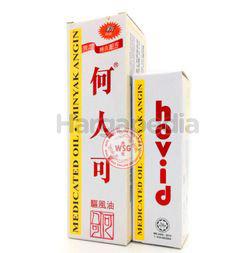 Hovid Medicated Oil 56ml