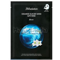 JM Solution Edelweiss Glacier Water Alps Snow Mask 1s
