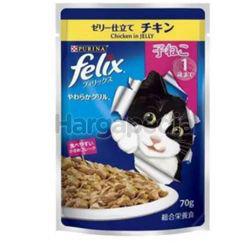 Felix Wet Cat Food Pouch Kitten Chicken 70gm
