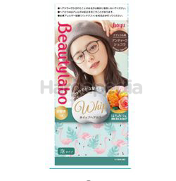Beautylabo Whip Hair Color Antique Chocolate 1s