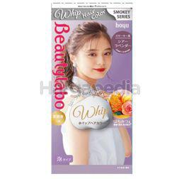 Beautylabo Whip Hair Color Sheer Lavender 1s