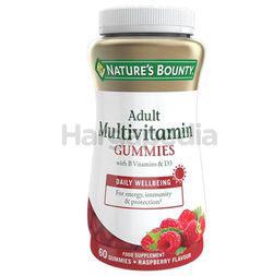 Nature's Bounty Adult Multivitamin Gummies 60s