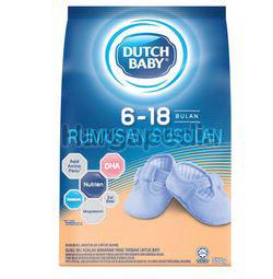 Dutch Baby 6-18 Months 550gm