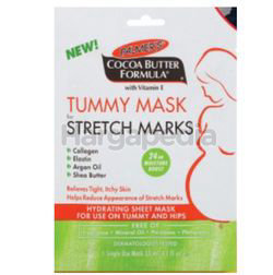 Palmer's Cocoa Butter Formula Tummy Mask for Stretch Marks 33ml 1s
