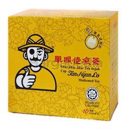 Tan Ngan Lo Herbal Drink 10s