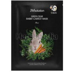 JM Solution Green Dear Rabbit Carrot  Mask Pure 1s