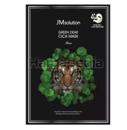 JM Solution Green Dear Tiger Cica Mask Pure 1s