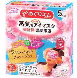 Megrhythm Steam Eye Mask Sakura  5s
