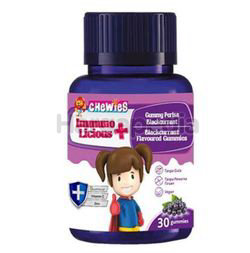 Chewies Immuno Licious Blackcurrant Flavours 30s