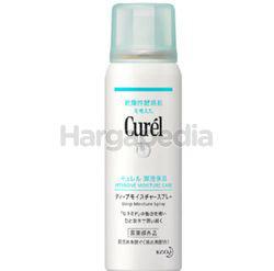 Curel Intensive Moisture Care Deep Moisture Spray 60gm