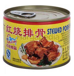 Gulong Pork Stewed Pork Chop 256gm