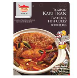Tean's Gourmet Fish Curry Paste 200gm