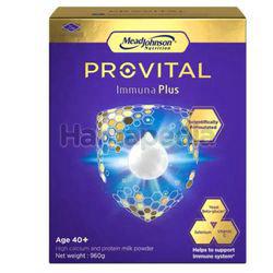 Provital Immuna Plus Adult Milk 960gm