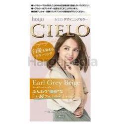Cielo Hair Color Earl Grey Beige 1set