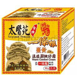 Tai Yi Yuan Warm & Reliving Cream 30gm