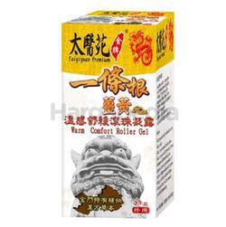 Tai Yi Yuan Warm & Reliving Roller Gel 35gm