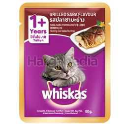 Whiskas 1+ Pouch Cat Food Grilled Saba 80gm