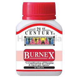 21st Century Burnex 50s