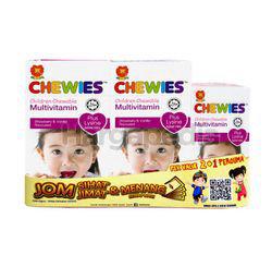 Chewies Multivitamin with Lysine 2x60s +30s