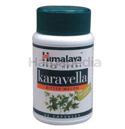 Himaaya Karavella 60s