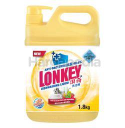 Lonkey Dishwashing Liquid Anti Bacterial 99.9% 1.8lit