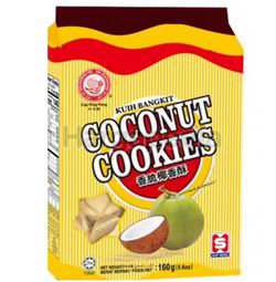Ping Pong Coconut Cookies 160gm