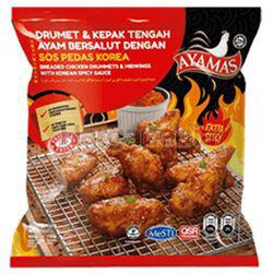 Ayamas Breaded Drummets & Mid Wings Spicy Korean Sauce 450gm