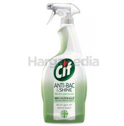 Cif Multipurpose Anti-Bacteria Power & Shine Spray 700ml