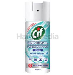 Cif Universal Disinfectant Spray Ocean Breeze 200ml