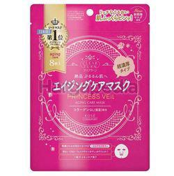 Kose Cosmeport Clear Turn Princess Veil Rich Moist Mask 1s