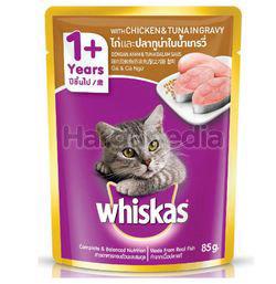 Whiskas 1+ Pouch Cat Food Chickens & Tuna in Gravy 80gm